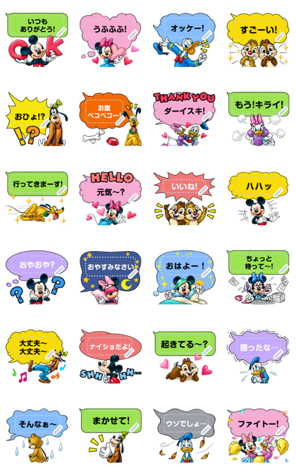 Mickey and Friends Message Stickers