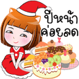 Miw Miw cute girl Merry Christmas