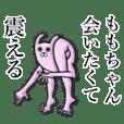 Rabbit sticker for Momochan