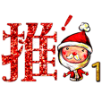 Jessie-Merry Christmas 1