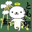 Japanese name Tomochan