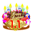 January birthday cake Sticker-001
