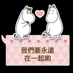 Moomin 訊息貼圖