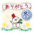 Japanese stickers for Winter