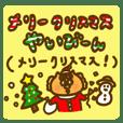 haisai okinawa Shisa2