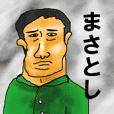 masatoshi simple sticker