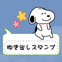 Snoopy Speech Balloon Stickers