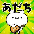 Dear Adachi's. Sticker!!