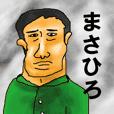 masahiro simple sticker