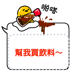 gudetama Speech Balloon Stickers