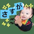 Ryoka2