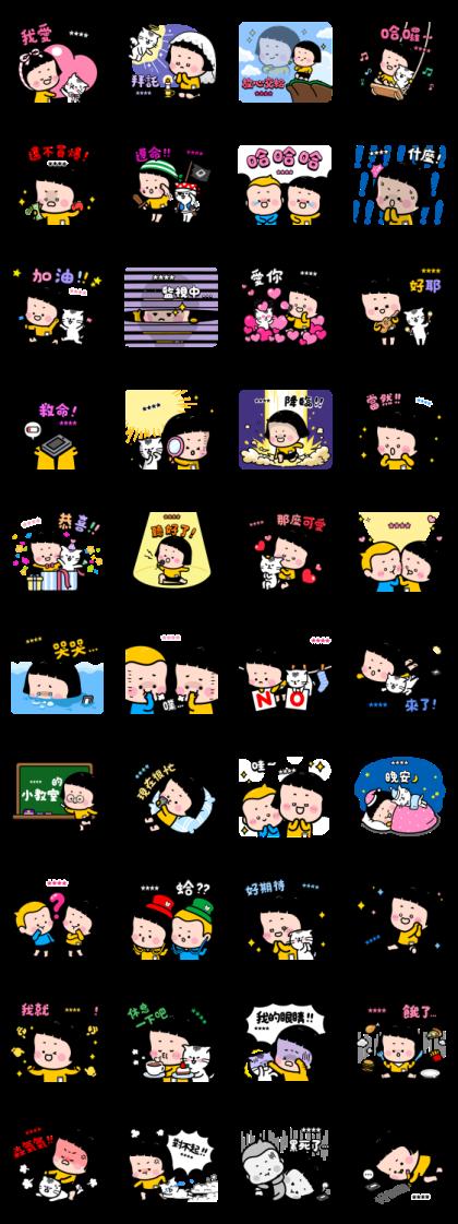MiM Custom Stickers