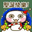 雪人幽幽-尼的聖誕節呢?