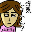Sticker of MIDORI(KANSAI)