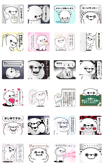 Bear 100% Message Stickers