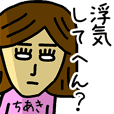 Sticker of CHIAKI(KANSAI)