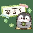 粉彩企鵝【敬語篇】