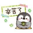 Pastel Penguin: Honorific