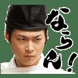 Kaito Umesaki Sticker