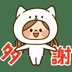 可愛主婦的一天【貓咪布偶裝】