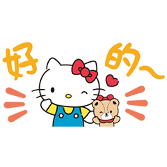 Hello Kitty 小貼圖