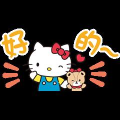 Hello Kitty 小貼圖