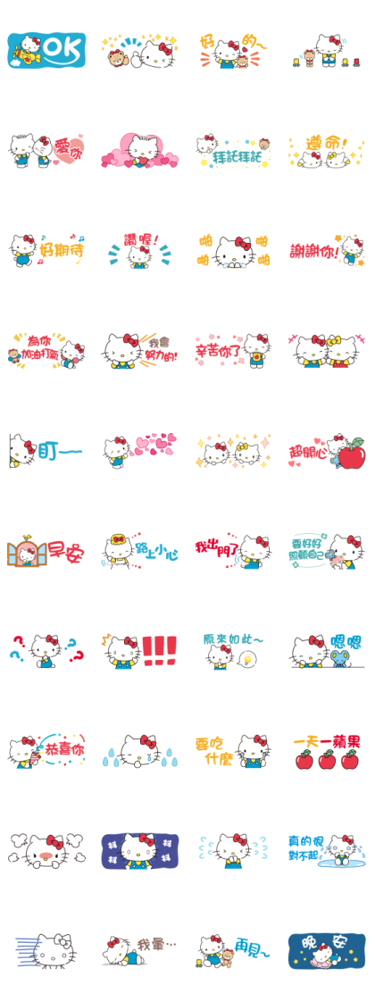 Hello Kitty Small Stickers