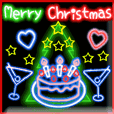 Animated Merry Christmas 3