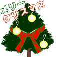 キラリ☆クリスマス