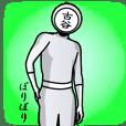 First name man-Furuyaman
