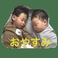 江澤家の日常2