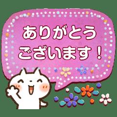 Sweet Healing Message Stickers