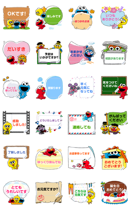 SESAME STREET Message Stickers