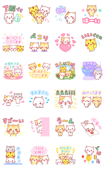 A lot of cats. Pop-Up Stickers Vol. 3