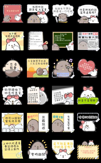 Black & White Chickens Message Stickers