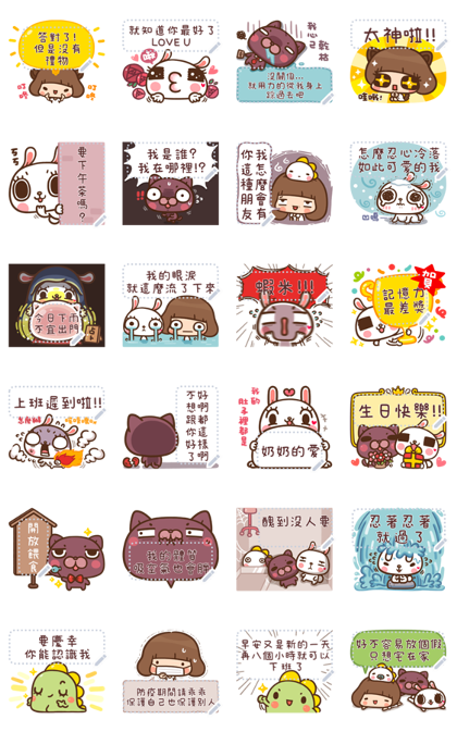 Kinoko & Labito Message Stickers