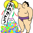 A cute Sumo wrestler animation for event