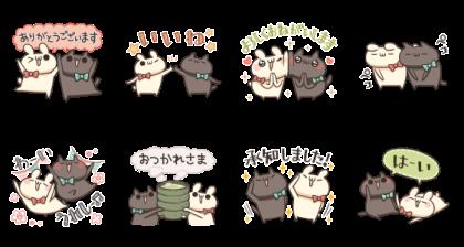 Shiro the rabbit & kuro the cat Free!