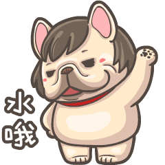French Bulldog PIGU: Animated Sound XIV