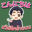 毎日楽しめる マコト 日本語タイ語