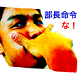 鹿児島大学FromLeaf -2017.18ver-