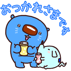 Aomaru, Mizuho's blue wombat 4.