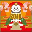 NEW YEAR 2018〜ビションフリーゼと車