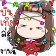 Gyoza Special: Winter