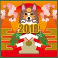NEW YEAR 2018〜シェルティと車