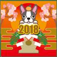 NEW YEAR 2018〜ボストンテリアと車