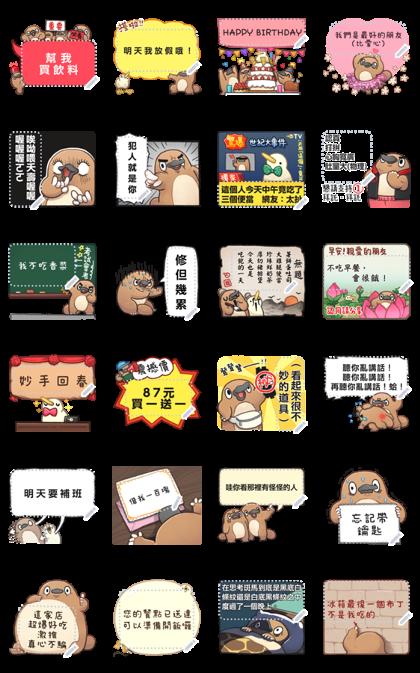 Unfriendly Animals: Message Stickers