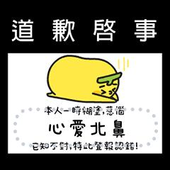 香蕉人-訊息貼圖