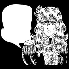 Manga Stickers: La Rose de ...