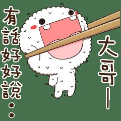 毛寶-日常白爛貼1(換帳號 買過請勿購買)